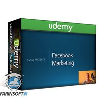 دانلود Udemy Facebook Marketing: Full Facebook marketing course [PRO]